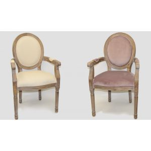 Καρέκλα ξύλινη σκαλιστή με βελούδινο ύφασμα