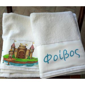 Πετσέτα και σεντόνι με αερόστατο κι όνομα παιδιού