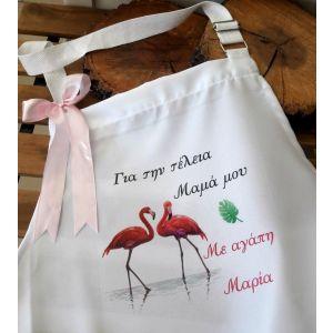 Ποδιά για τη νονά με τα πανέμορφα flamingos