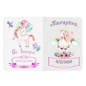 θηκη βιβλιαριου με θεμα unicorn best friends