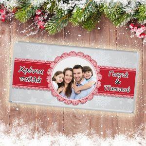 Σοκολάτα δώρο Χριστουγέννων και Πρωτοχρονιάς προσωποποιημένη με φωτογραφία και τις ευχές σας για τα Πρώτα Χριστούγεννα του μωρού σας