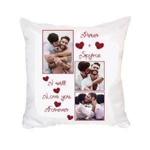 Μαξιλάρι για τη γιορτή των ερωτευμένων με τις αγαπημένες  φωτογραφίες και το μήνυμά σας