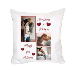 Μαξιλάρι προσωποποιημένο δώρο για ερωτευμένα ζευγάρια  I love you my baby
