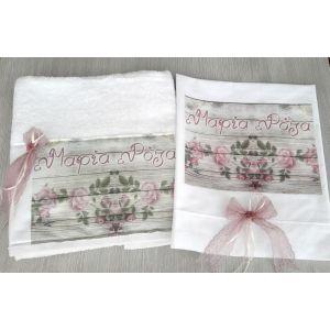 Πετσέτα και σεντονάκι με ανεξίτηλη υδατογραφία πεταλούδες κι όνομα παιδιού