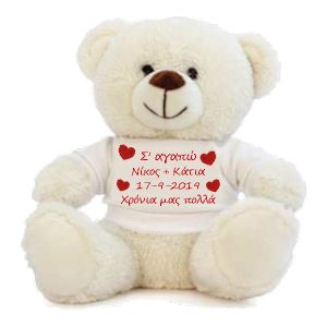 Λούτρινο αρκουδάκι λευκό με την αφιέρωσή σας