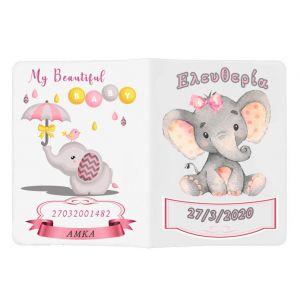 Θήκη βιβλιαρίου υγείας παιδιού Baby Minnie