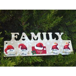 Ξύλινη κορνίζα Home - Χριστουγεννιάτικο γούρι με τη φωτογραφία και το μήνυμά σας
