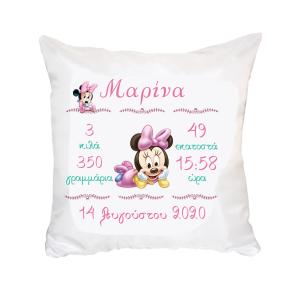 Μαξιλάρι baby Mickey για δωράκι σε νεογέννητο αγόρι